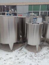 不銹鋼攪拌罐低價出售轉讓