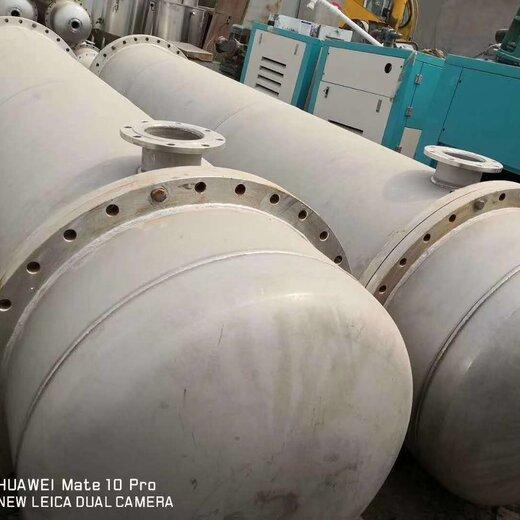 源航二手不銹鋼列管冷凝器,常州不銹鋼列管式冷凝器