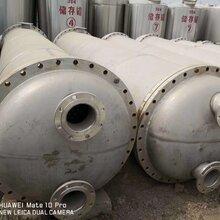 源航二手泠凝器,濟南不銹鋼列管式冷凝器
