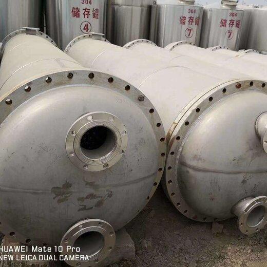 衡水二手不銹鋼冷凝器價格
