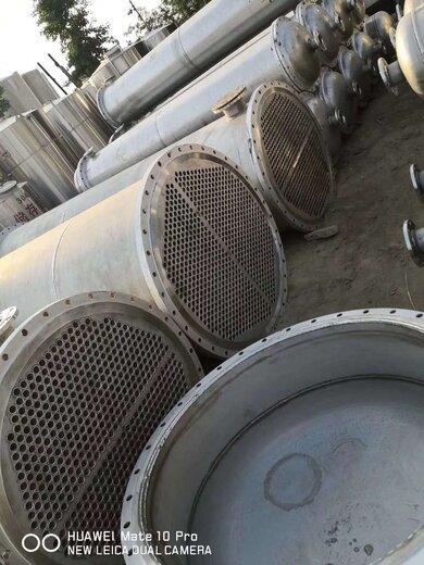 聊城二手冷凝器制造商,二手不銹鋼列管冷凝器