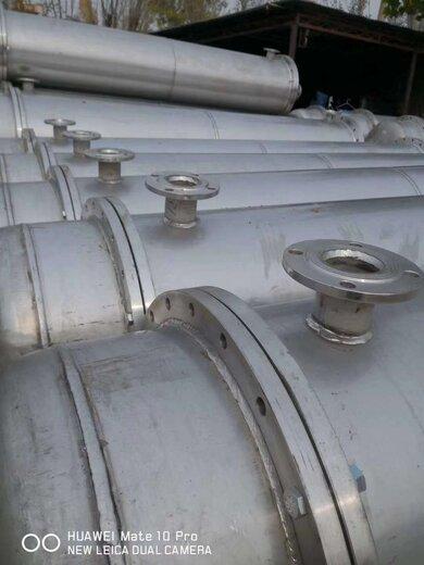 源航二手不銹鋼列管冷凝器,長葛二手不銹鋼冷凝器