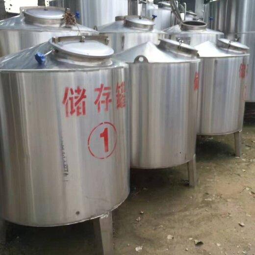 濟寧大型不銹鋼儲罐,不銹鋼儲罐廠家