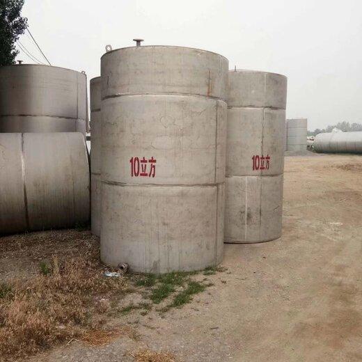 德州二手玻璃鋼儲罐,不銹鋼儲罐廠家