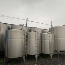 南通二手10立方玻璃鋼儲罐,不銹鋼儲罐廠家