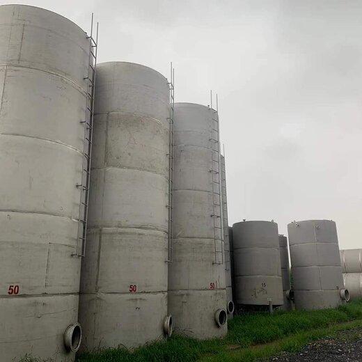 承德大型不銹鋼儲罐,不銹鋼儲罐廠家