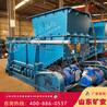 GLD4000/11/B皮帶式給煤機