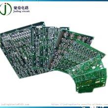 厂家电路板PCB线路板生产PCB打样PCB批量生产
