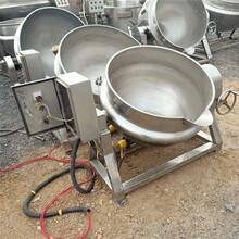 處理9成新不銹鋼電加熱攪拌罐300升500升電加熱夾層鍋圖片