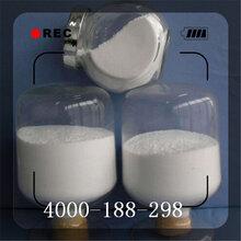 MG-Al032纳米氧化铝