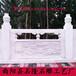大理石栏杆价格-今日最新大理石栏杆价格行情走势