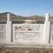 草白玉欄桿價格草白玉欄桿大量批發-曲陽縣聚隆園林雕塑