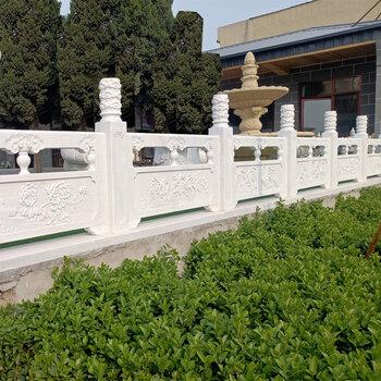 景观石栏杆尺寸设计