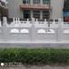 石雕欄桿定制廠家-內蒙古石雕欄桿供應