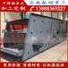 丽江时产20-200方多层振动筛石料分选大小型振动筛分机