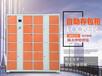 果洛电子产品展示架价钱
