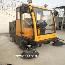 干湿两用电动扫地车驾驶室电动扫地车新型电动扫地车厂家直销