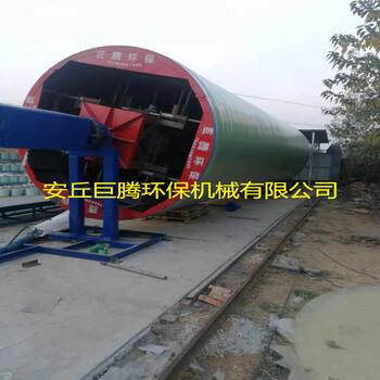 巨腾环保加工夹砂管道缠绕机三阶梯缠绕机械设备生产工厂