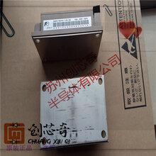 诚信与公开SKT551-18E专SKT552-16E业SKT552-18E销SKT600/08E图片