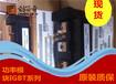 PCH2008誠PCH3012信PCH3016銷PCH308售PCH4008