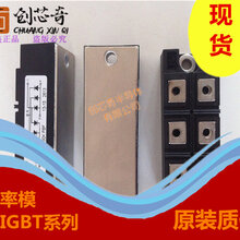 诚信提供SKM400GB12V专SKM600GA176D图片