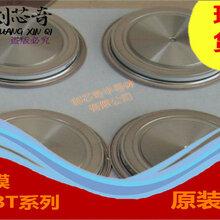 专业供应特优品SKD60-12专SKD60-16业SKD62-12图片