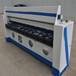 電動絎縫機廠家全自動棉花被套機棉被引被機批發