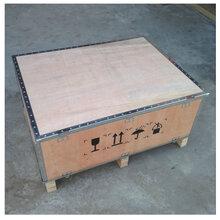 外贸出口木箱A沧县外贸出口木箱A外贸出口木箱厂家批发