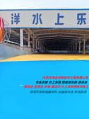 新型遊泳池專用漆,水上樂園刷漆,兒童樂園地坪漆,耐磨彩色塗料