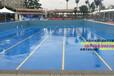 包工包料海藍游泳池環保彩色漆海洋公園彩色地坪廠家