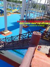 游乐园防滑漆海蓝漂流河墙面刷漆水上乐园地坪工程全国可施工图片