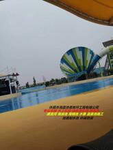 海蓝游泳池专用涂料水上乐园刷漆游泳池刷什么漆图片