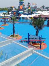 南平水上乐园翻新海蓝水上乐园地面涂装材料图片