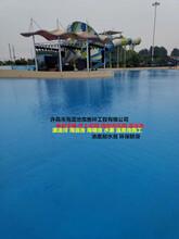 三明泳池刷涂料海蓝漂流河翻新施工泳池地坪漆图片