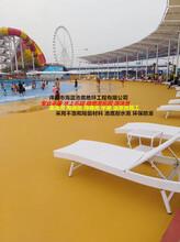 海蓝水上乐园刷漆游乐园环保漆水上儿童乐园彩色油漆图片