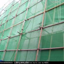 上海正宇安全网品种繁多,密目网图片