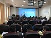西南云南大学域外培训综合素质提升特色