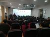 云南云南大学域外干部培训综合素质提升特色