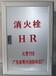 供应消火栓箱消防器材番禺区消防栓箱价格消防栓箱厂家批发广州市消防栓箱