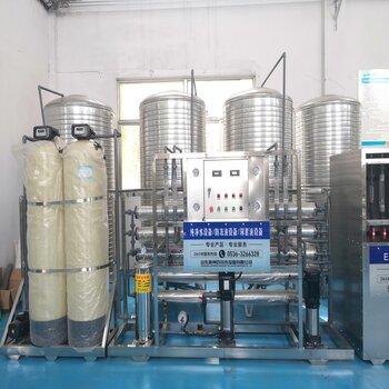 水处理厂家青州百川可定制全套水处理设备更放心