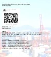 歐美家具進口到中國天津清關