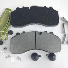 8年工厂直销汽车刹车片刹车蹄盘式刹车片半金属刹车片