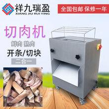 电动商用不锈钢开条机腊肉开条机切肉机图片