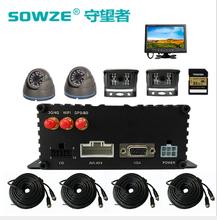 守望者AHD双SD卡车载录像机720PMDVR高清车载监控3G车载录像机图片