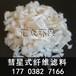 欢迎光临连城县DA863彗星式纤维滤料有限公司
