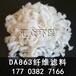 都兰县DA863自适应彗星式纤维滤料经销商