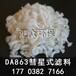 海盐县DA863彗星式纤维滤料销售