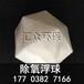 林芝塑料水封浮球生产厂家