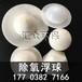 昌都塑料水封浮球生产厂家