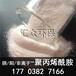厦门洗沙厂沉淀剂聚丙烯酰胺